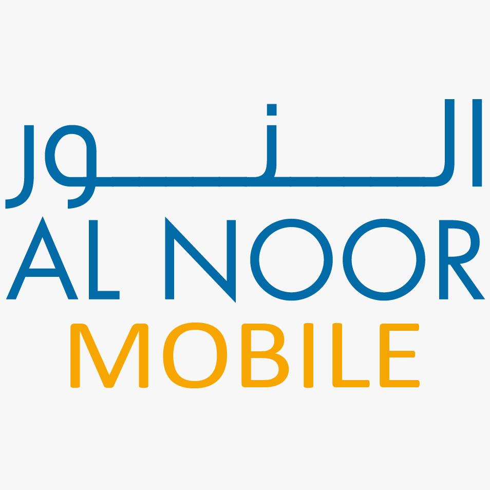 Alnoor Mobile