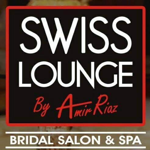 Swiss Lounge