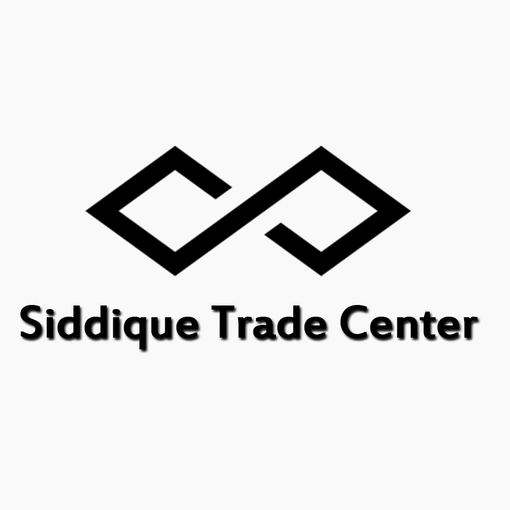 Siddique Trade Center