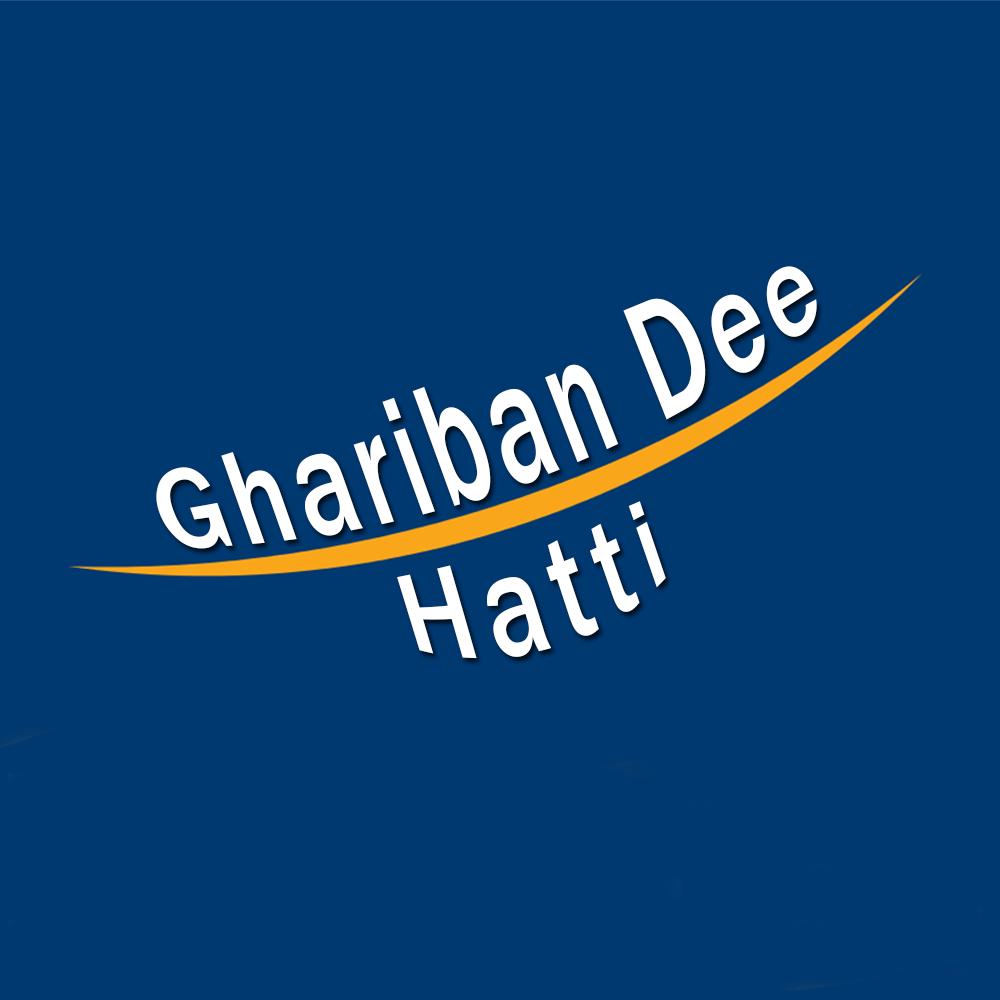 Ghariban Dee Hatti