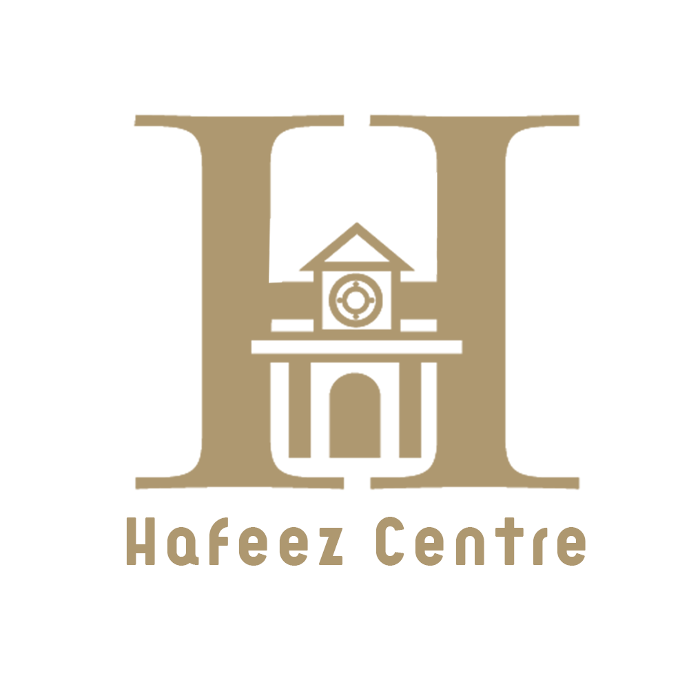 Hafeez Center