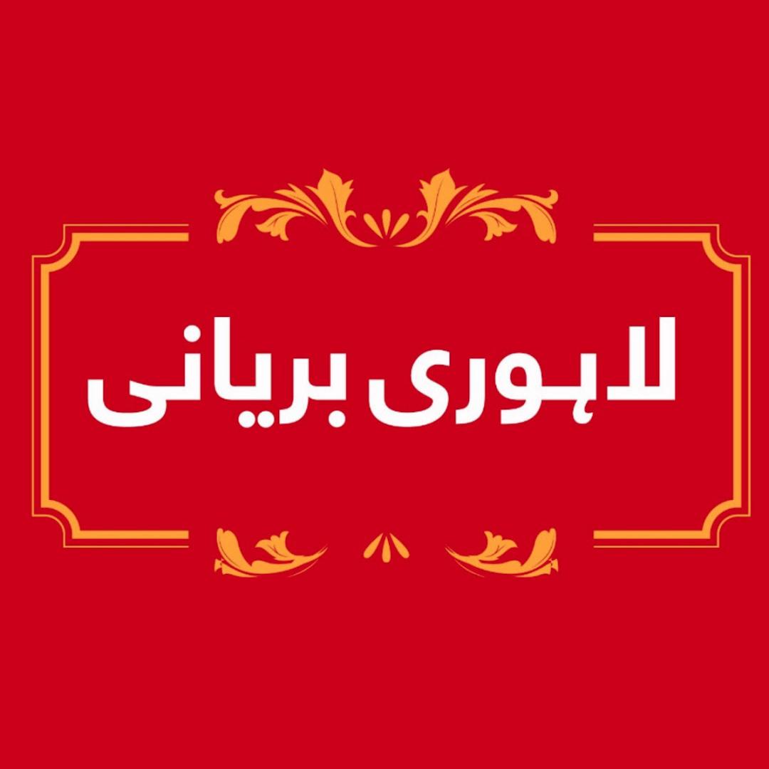 Lahori Biryani
