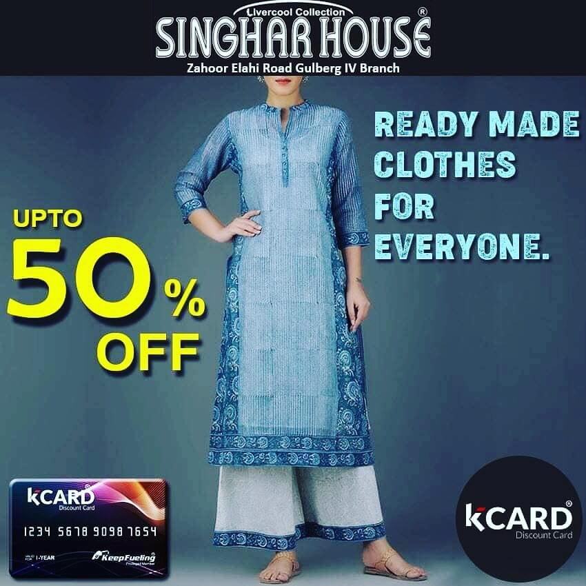 Singhar House